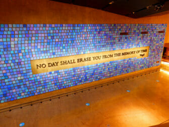 9/11 Museum in New York - memorial wall