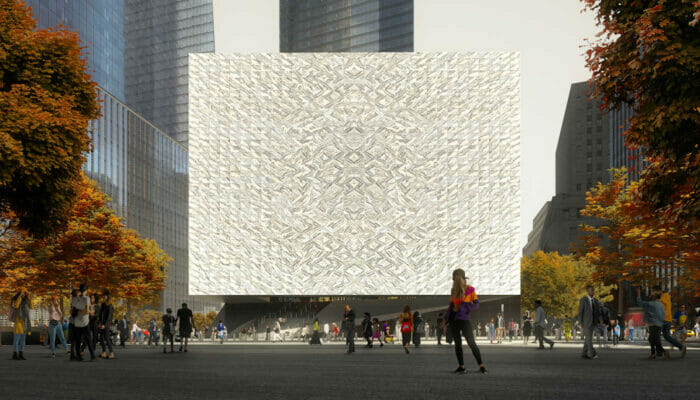 Performing Arts Center in New York - Outside